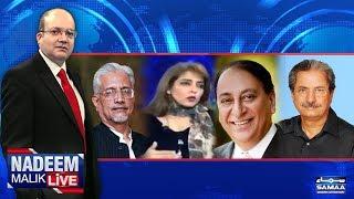 Nadeem Malik Live | SAMAA TV | 12 Dec 2017