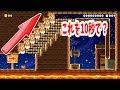 Super Mario Maker2 どこまでマリオチャレンジとかやる!