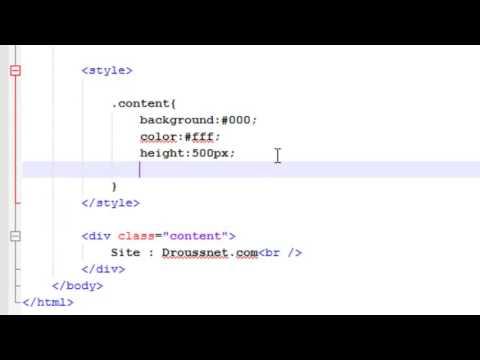 دورة CSS   الدرس 17 خآصية width
