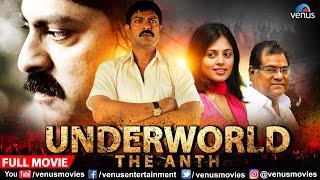 Underworld The Anth Hindi Dubbed Action Movie | Radha Ravi | Sindu Minan | Mukul Dev | Action Movie