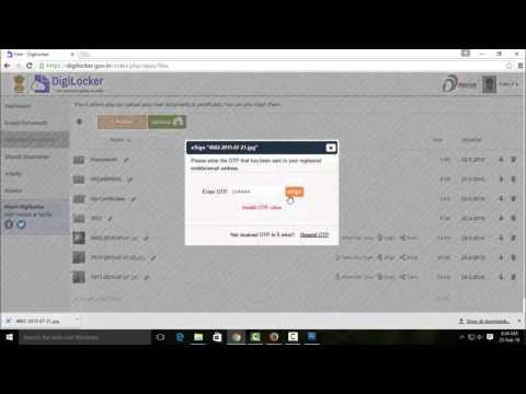 How to Use eSignature Feature in DigiLocker - Tamil Tutorials
