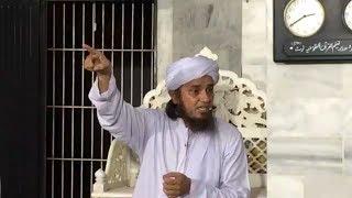 Hazrat Musa A.S. ka Waqia | Mufti Tariq Masood