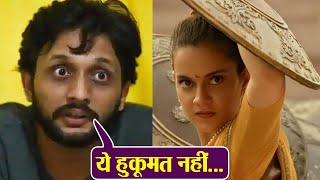 Manikarnika : Mohammed Zeeshan Ayyub supports Kangana Ranaut on controversy  FilmiBeat