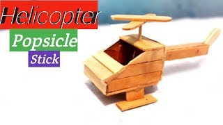 Cara Simpel Membuat Mainan Helicopter Dari Stik Es Krim