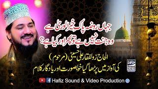 Jahan Roza e Pak E Khair ul Wara Hai Very Heart Toching Naat By Alhaj Zulfiqar Ali Hussaini 2019