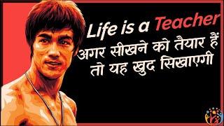 Bruce Lee के