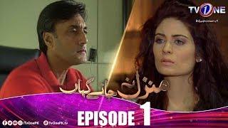 Manzil Na Janay Kahan | Episode1 | TV One Drama