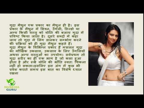 Xxx Mp4 लड़की की गांड कैसे मारें Gand Marne Ka Sahi Tarieka In Hindi Amp Urdu 3gp Sex
