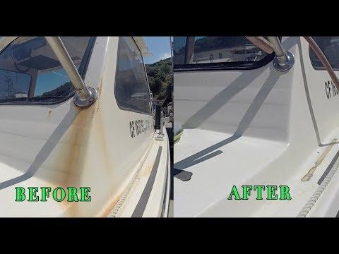 DRX FiberGlass Rust Remover LESS THAN 5 MIN