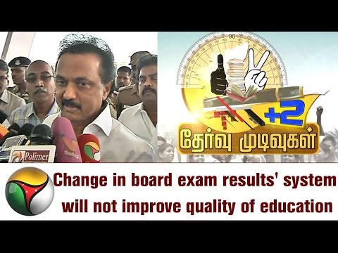 Change in board exam results' system will not improve quality of education: MK Stalin