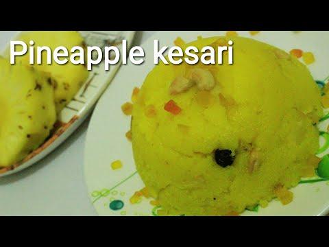 Pineapple kesari recipe - Rava kesari - Kesari bath recipe - Kesari recipe - Pineapple kesari