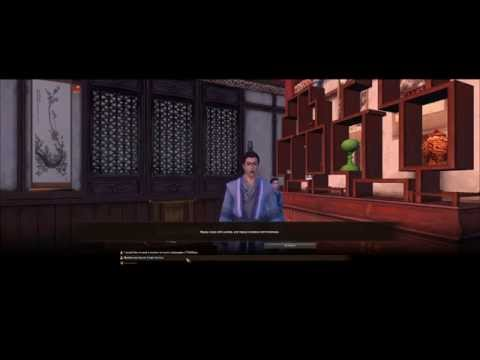 Age of Wulin - Exchange jianghu inner level 65 - 75 Chaos Style
