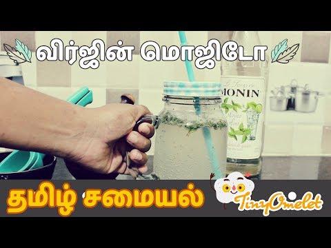 Virgin Mojito Recipe in Tamil / KFC Recipe