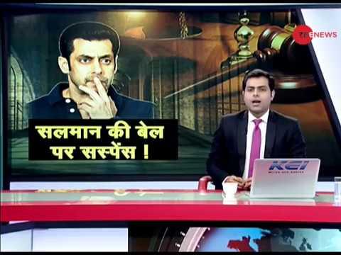 Blackbuck poaching case: Will bollywood actor Salman Khan get bail?