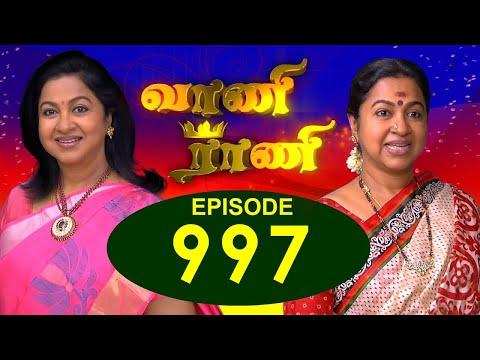 Xxx Mp4 Vaani Rani Episode 997 07 07 2016 3gp Sex