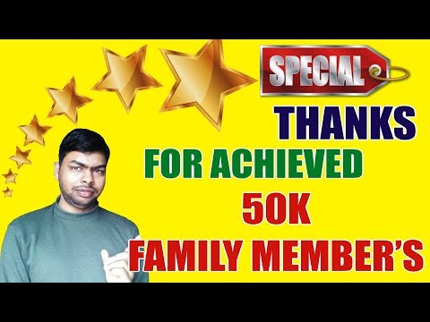 SPECIAL THANKS FOR ACHIEVING 50K FAMILY! NEXT TARGET 100K! OUR FUTURE PLANNING