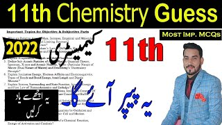 guess paper chemistry 10th class 2019 lahore board Videos - 9tube tv