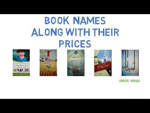 Buy Complete Books set of QAS