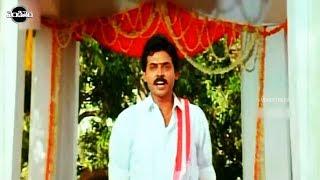 Venkatesh Telugu Interesting Movie Scene | Interesting Videos | Vendithera
