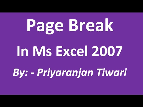Page break in Ms Excel   2007 in Hindi