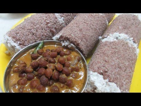 Chamba Puttu Recipe in tamil / Puttu recipe in tamil
