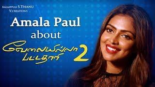 Amala Paul about Velai Illa Pattadhari 2 | VIP 2 Making Video | Dhanush | Kajol | V Creations