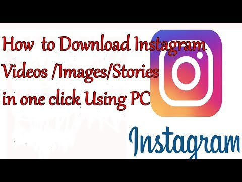Quick Way to Download All Instagram Photos from Any User at one click