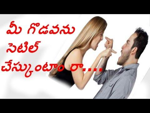 How to Solve Husband & Wife Relationship Problems? | Dr Purnima Nagaraja | Andamaina Jeevitham-Avani