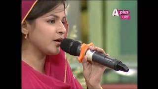 Second Semi final of Naat khawani- Iftar Transmission | 2 July 2016 | 6-7 PM | A Plus