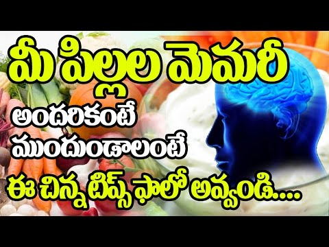 how to improve memory power by Food | List of brain foods for kids | Health Tips Telugu |TopTeluguTV