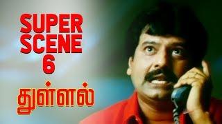 Thullal   Super Scene 6   Praveen Gandhi   Gurleen Chopra   UIE Movies