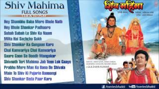 Shiv Mahima Full Audio Songs By Hariharan, Anuradha Paudwal I Full Audio Song Juke Box