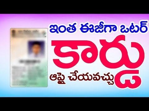 APPLY VOTER ID CARD ONLINE 2018 | HOW TO APPLY VOTER ID CARD ONLINE TELUGU