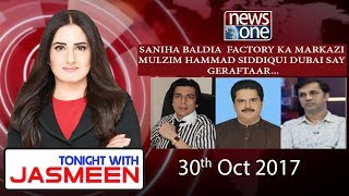 TONIGHT WITH JASMEEN | 30 October-2017 | Nabil Gabol | Faisal Vawda | Irteza Farooqi |