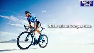 2018 Giant Propel Disc