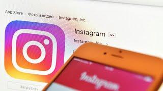 накрутка подписчиков  в Instagram быстр и бесплатно