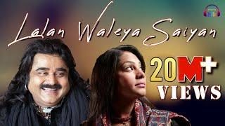 Lalan Waleya Saiyan | Great Sufi Singers Arif Lohar & Sanam Marvi | Live Performance | Punjabi Song