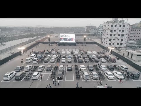 Banglalink 4G Presents Drive-in Movie