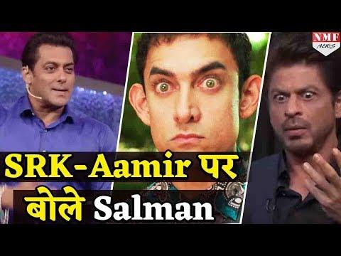 Dus Ka Dum 3 के Launch पर Salman ने SRK- Aamir को लेकर बोल दी चौंकाने वाली बात