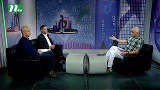 Market Watch   Episode 422   Stock Market and Economy Update   Talk Show