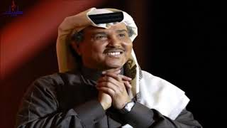 محمد عبده من العايدين كاملة نسخة 2018