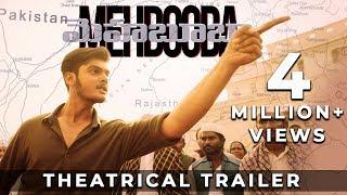 Mehbooba Theatrical Trailer | Puri Jagannadh | Akash Puri | Neha Shetty | Sandeep Chowta