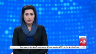 Download TOLOnews Live Stream Video