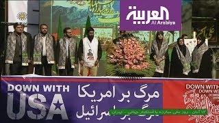إيران تتهم باكستان والسعودية والإمارات في هجوم زاهدان