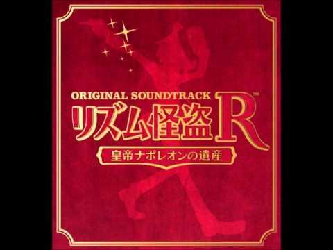 Rhythm Thief OST DISC1: 32 Pass the Valet Test