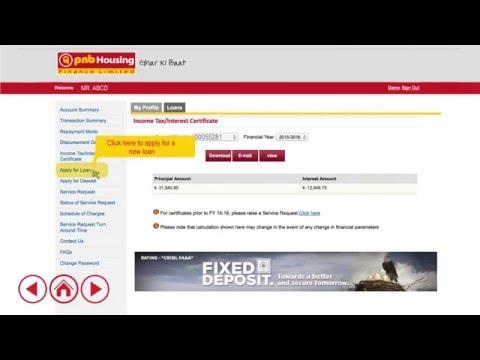 Customer Portal Online Loan Demo