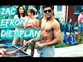 ZAC EFRONS DIET RELEASED | GET RIPPED