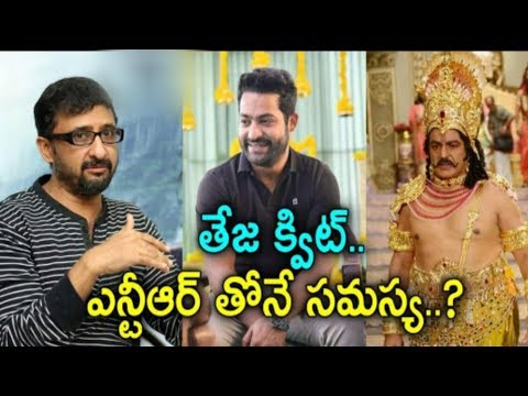 What Happened? | Director Teja Walks Out From NTR Biopic Movie | Balakrishna | Telugu News |PLUS TV
