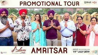Ardaas Karaan - Promotional Tour Amritsar | New Punjabi Movies 2019 | Gippy Grewal | Rel 19th, July