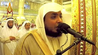 Salat Tarawih | Emotional Dua | Quran Recitation Really Beautiful By Sheikh Saeed Al Khateeb || AWAZ